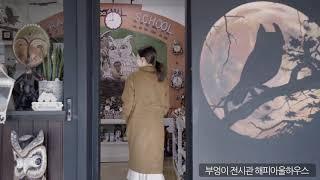 한국관광공사 테마여행10선 강원권 동계영상 속초