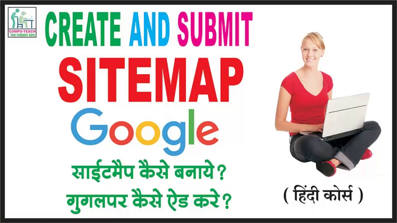 submit sitemap to google webmaster tools youtube