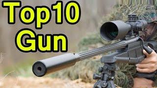 Top 10 Most Dangerous Guns In The World|DSR|M1921|Uzi|XM307 ACSW|MG3|F-2000|M192|HK416|HK MG4