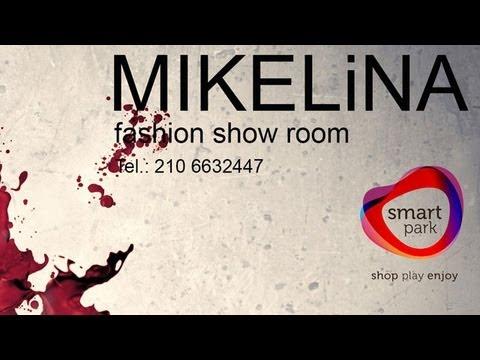 Mikelina fashion ,Νεανικό γυναικείο ντύσιμο,Ιταλικά επώνυμα γυναικεία ρούχα