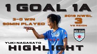 Yuki Nagasato 永里優季 2019 NWSL③ vs Reign FC
