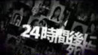 """Ikigami"" - Trailer (sub ita)"