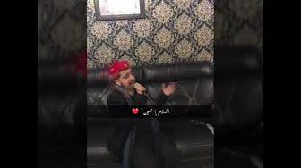 Shah Ast Hussain ؓ | Mohammed Bilal Noshahi Soharwardi