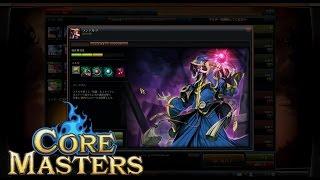 『コアマスターズ』 実況プレイ 「ランデルグ」 メジャーモード模擬戦 Core Masters : Major Japan