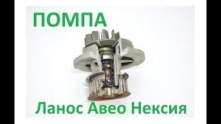 видео Клапана Корея Aveo 1.5 (96335947) впуск 1 шт.