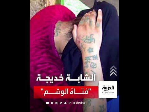 الإنترنت يمنع جلسة النطق في قضية اغتصاب خديجة التي أقلقت المغرب