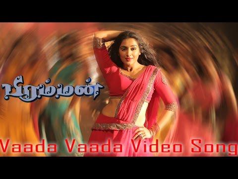 Vaada Vaada Video Song - Bramman   M. Sasikumar   Lavanya Tripathi   Devi Sri Prasad