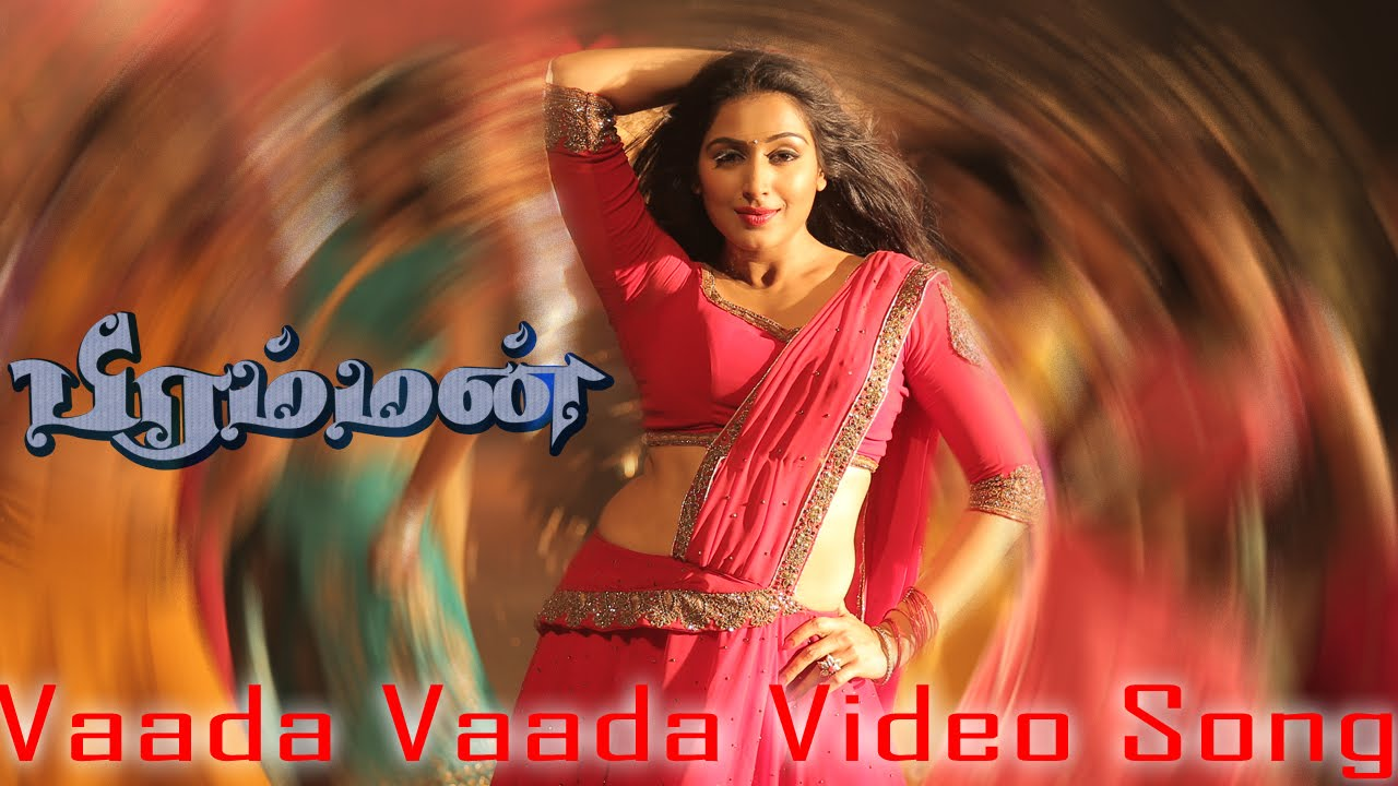 Vaada Lyrics and video of Songs from the Movie Vaada