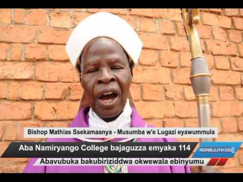 Aba Namiryango College bajaguzza emyaka 114