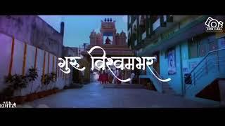 Guruvar (swami samarth) whatsapp Status.. Deool Band  movie song... gurucharitra che kar Parayan....