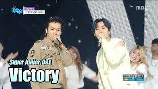 [Comeback Stage]SUPER JUNIOR-D&E - Victory  , 슈퍼주니어-D&E - Victory Show Music core 20180818