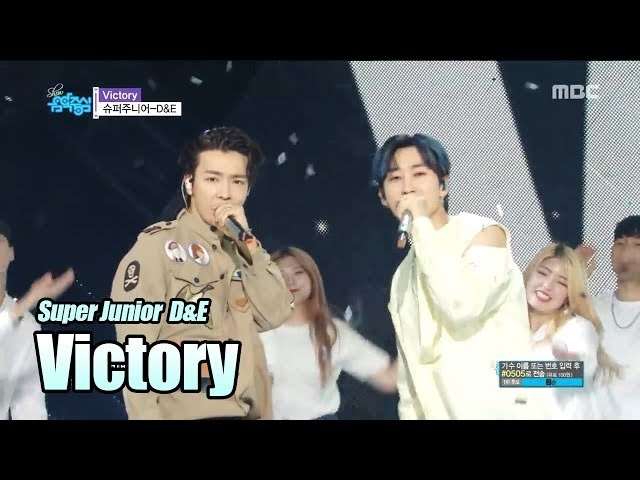[Comeback Stage]SUPER JUNIOR-D&E - Victory  , 슈퍼주니어-D&E - Victory Show Music core 20180818