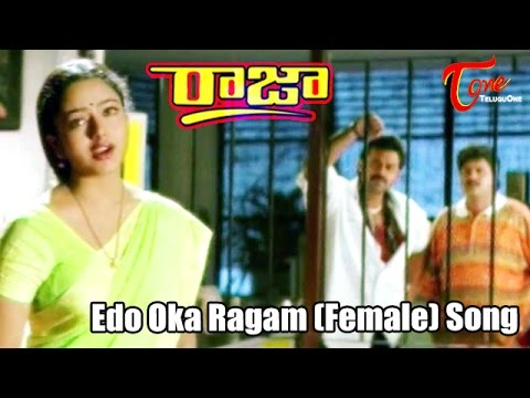 Edo Oka Ragam (Female) Song From Raja Telugu Movie | Venkatesh, Soundarya