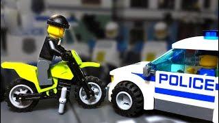 УГОН  Байка ⛔️ Лего МУЛЬТИК про Полицию 💣