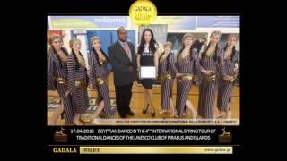 EN//FOTOALBUM | 17.04.2016 | GADALA FOTINI | ORIENTAL BELLYDANCE LESSONS  东方舞蹈学院,雅典,希腊,中东舞蹈肚皮舞