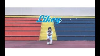 TWICE (트와이스) - LIKEY Dance Cover (One-take)  | JOISEUU