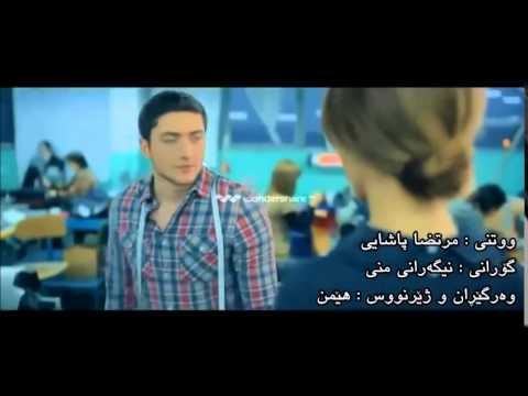 Morteza PashaeiNegarane Mani Subtitle Kurdish Sad Song New Vedio Clip HD By YadiToYouTube