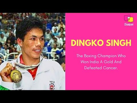 The Incredible Story Of The Indian Boxing Champ- Dingko Singh | Boxing | Athlete | Shahid Kapoor |