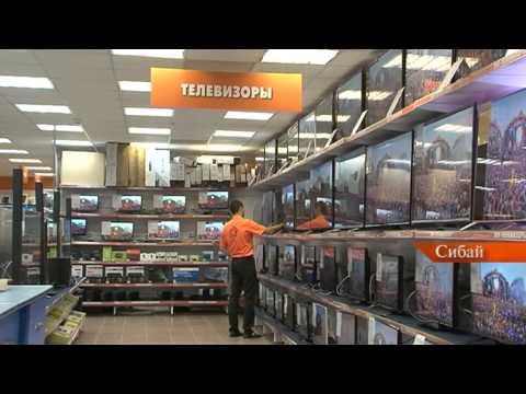 Цифровой супермаркет DNS г. СИбай