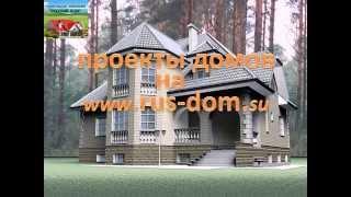 видео Топ-7 двухэтажные дома и коттеджи