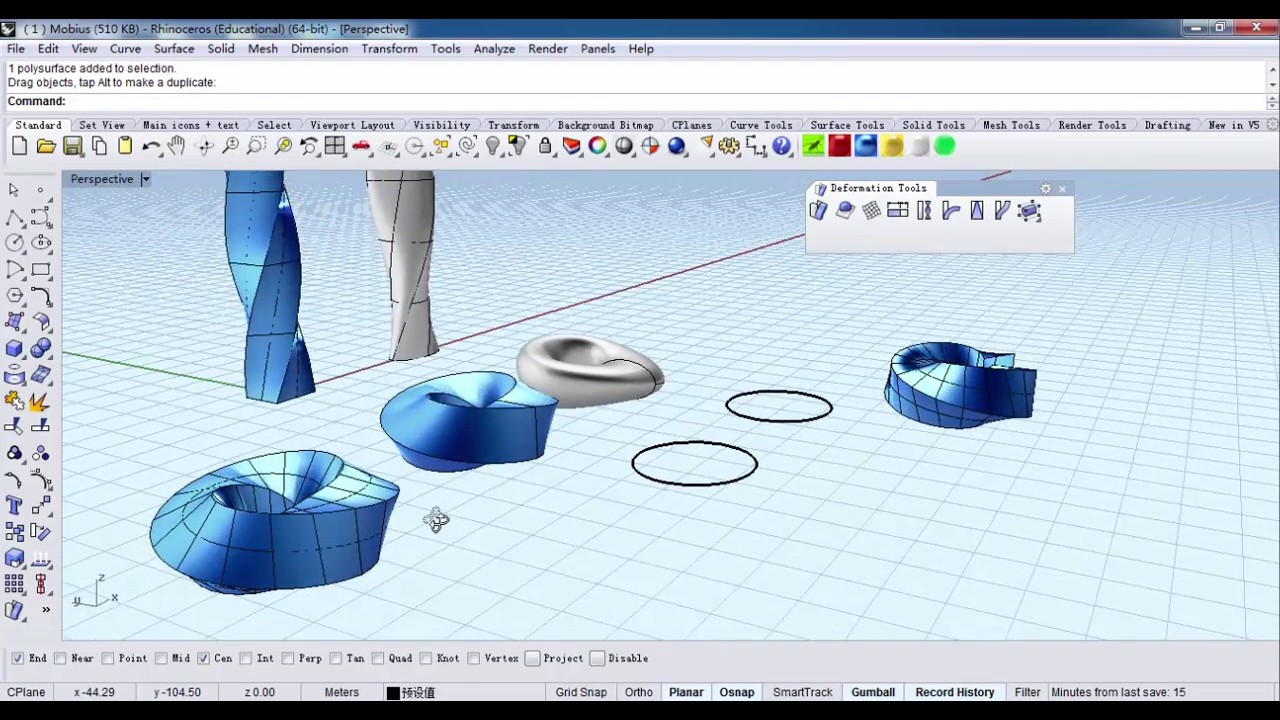 1 rhino 3d beginners tutorial tips part1 rhino for for 3d max lessons for beginners