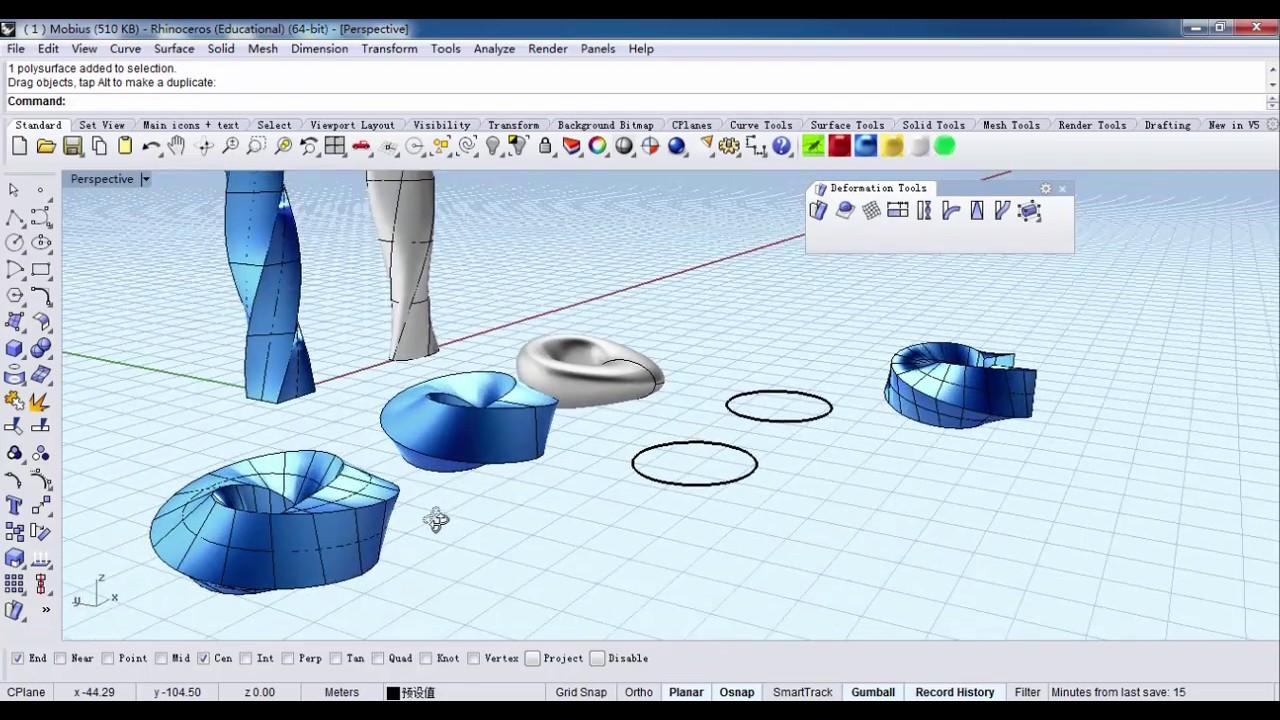 1 rhino 3d beginners tutorial amp tips part1 rhino for