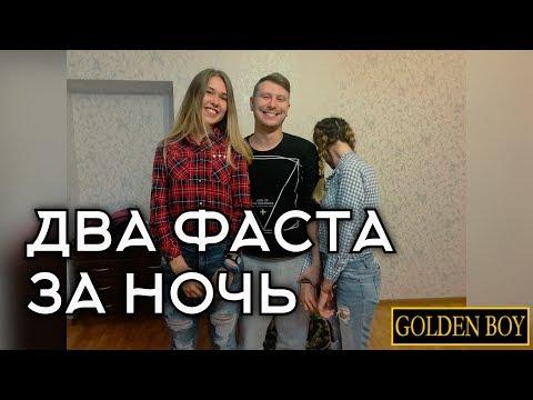 - Женский портал - Главная