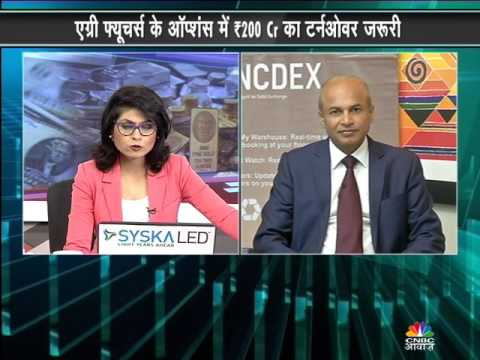 NCDEX ON COMMODITY OPTIONS