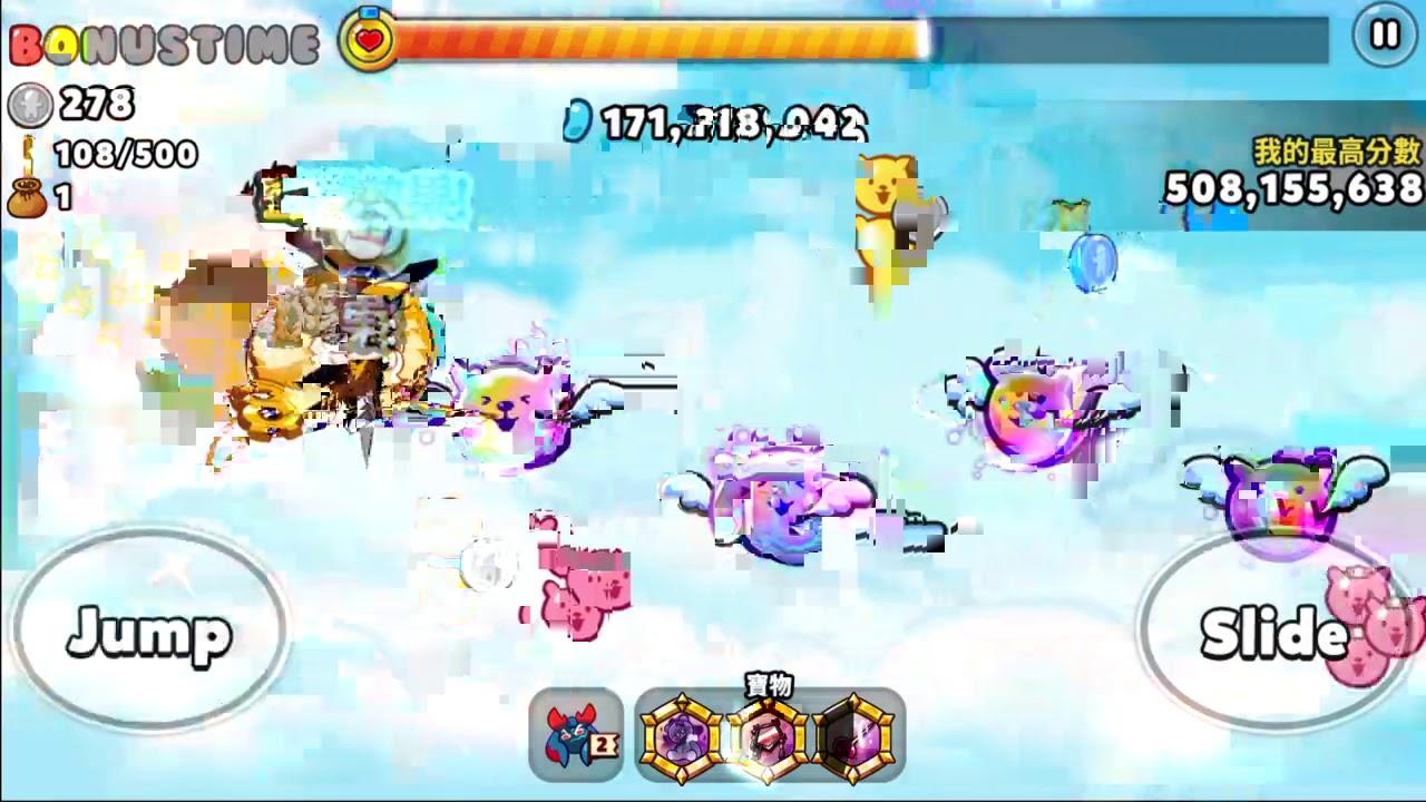 跑跑薑餅人:超時空餅乾在獎盃賽真的強悍阿  古代神壇超時空+龍蝦502M