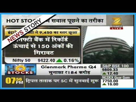 Hot Stocks | Sensex, Nifty close flat, bank, infra, auto stocks rise
