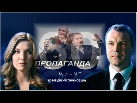 Краткое содержание любого русского политического телешоу Summary of any Russian political TV show