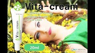 Only Medical Korea Skin care cream : Bruise relief Vita Cream