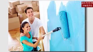 Как правильно оценить стоимость ремонта квартиры