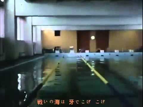 Denjiman - Opening.