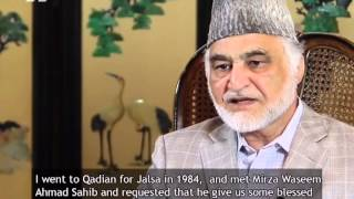 Los Angeles: History of Islam Ahmadiyyat (The Real Islam) in Los Angeles, California
