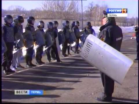 Щит, дубинка, пистолет: пермяки на часок стали полицейскими