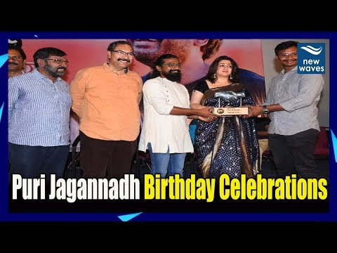 Puri Jagannadh Birthday Celebrations | Charmy | Uttej | New Waves