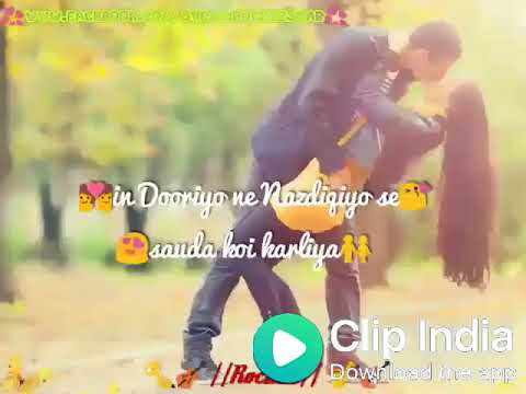 In Dooriyo Ne Nazdigiya Se Latest Song