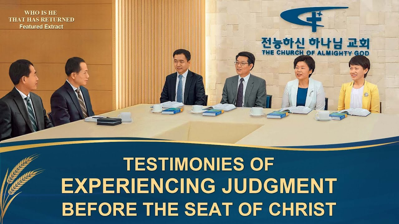 """Gospel Movie Extract 7 From """"Who Is He That Has Returned"""": Testimonies of Experiencing Judgment Before the Seat of Christ"""