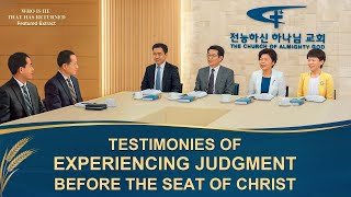 "Gospel Movie Clip ""Who Is He That Has Returned"" (8) - Testimonies of Experiencing God's Judgment and Getting Changed"