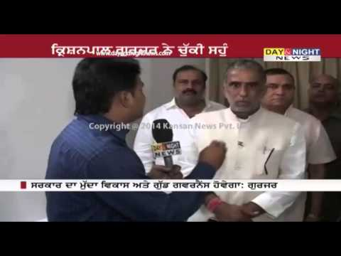 Krishan Gujjar Pal takes oath as Minister of State | Interview