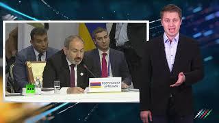 Назарбаев не заметил, а Путин отказался от встречи с Пашиняном