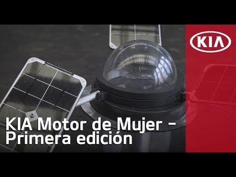 Ganadora de KIA Motor de Mujer, primera edición   KIA MOTORS MÉXICO