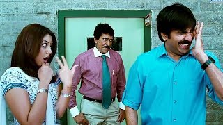Ravi Teja & Richa Gangopadhyay Hilarious Comedy Scene | TFC Comedy