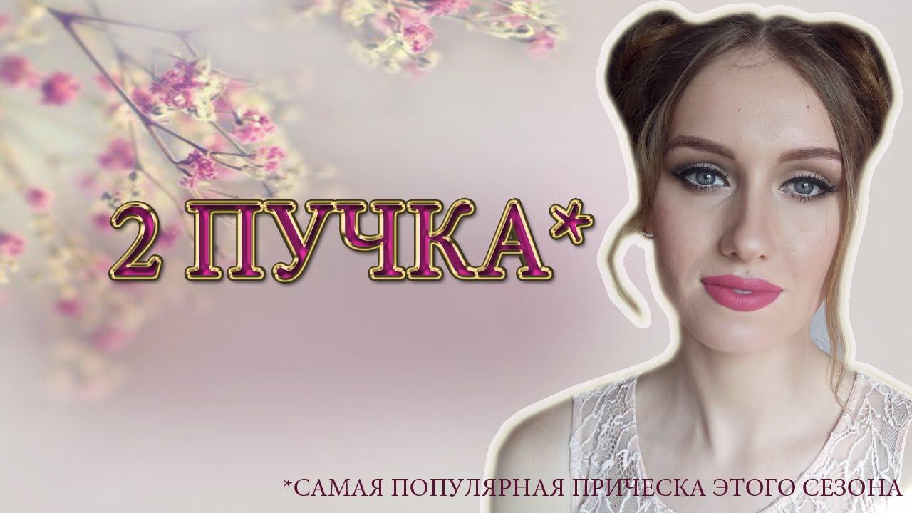 Открытка Икона Казанской Божьей Матери - Православные