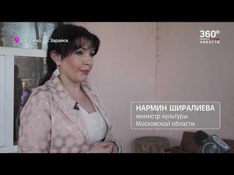 Дом культуры в деревне Карино городского округа Зарайск отремонтируют к следующему Дню Победы