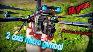 Ультралегкий 2ух осевой микроподвес для split камер, сборка и настройка.