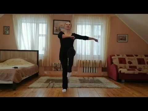 Танец яблочко видеоурок для начинающих