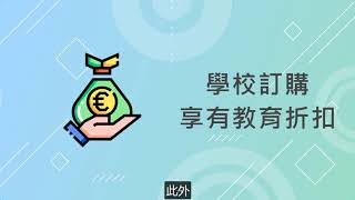 Publication Date: 2020-11-06 | Video Title: 佛教何南金中學中一級BYOD(自攜裝置)政策簡介