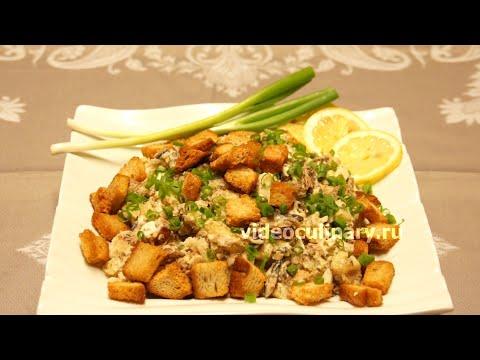 Картофельный салат со шпротами - Рецепт Бабушки Эммы